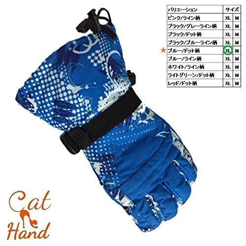 【CatHand(キャットハンド)】スキースノーボード用グローブクリーニングクロスセット(ブルー/ドット柄,XL)
