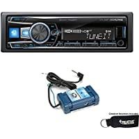 Alpine UTE-62BT Advanced Bluetooth Media Receiver with Steering Wheel Control Interface bundle