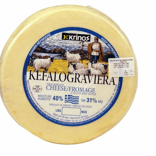 Krinos Kefalograviera Cheese Approx 1.05-1.30 Lbs