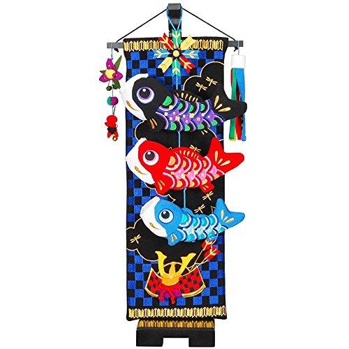 室内鯉のぼり【市松兜の鯉のぼり】飾り台セット [小] スタンド付き 鯉幟タペストリータイプ【sb5-iti-s】 B07NP7MYPP