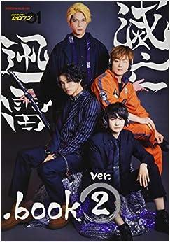 仮面ライダーゼロワン : 滅亡迅雷.book ver.2(另開新視窗)
