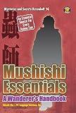 Mushishi Essentials: The Wanderer's Handbook (Mysteries and Secrets Revealed! 14)