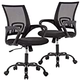 2PC Ergonomic Mesh Office Desk Midback Task Chair w/Metal Base