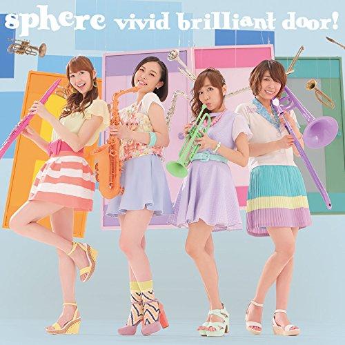 スフィア / vivid brilliant door![通常盤] TVアニメ「電波教師」オープニングテーマの商品画像