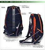 Nike Commuter Running Backpack NRI01-044
