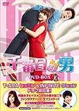 [DVD]千番目の男 DVD-BOX