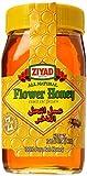 Ziyad Natural Pure Bee Honey, 2.2 Pound