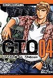 GTO: 14 Days in Shonan, Volume 4 (Great Teacher Onizuka)
