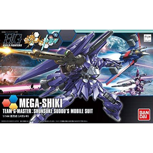 Bandai Hobby Hgbf 1/144Mega Shiki Modèle kit