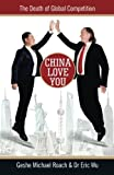 img - for China Love You book / textbook / text book