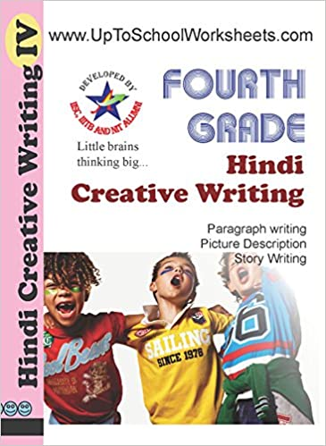 Amazon in: Buy Class 4 Hindi Creative Writing Worksheets-CBSE/ICSE