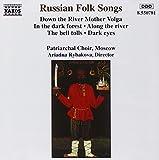Russian Folk Songs %2F Various