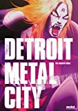 Detroit Metal City: Complete Collection by Section 23
