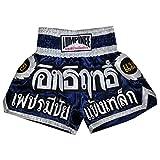 Lumpinee Muay Thai Kick Boxing Shorts : LUM-033