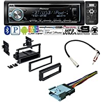 CHEVROLET MALIBU 2001- 2003 CAR STEREO RADIO DASH INSTALLATION MOUNTING KIT W/ WIRING HARNESS RADIO ANTENNA ADAPTER
