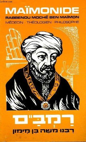 Maimonide, rabbenou moche ben maimon, medecin, theologien, philosophe Maimonide