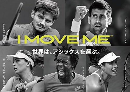 テニスシューズ GEL-CHALLENGER 11 (現行モデル) メンズ