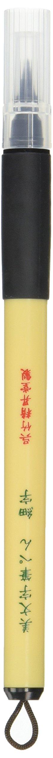 Kuretake Bimoji Felt Tip Brush Pen with Special Grip...