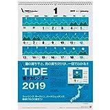 【2019年版・壁掛】 シーガル タイド(潮汐)カレンダー