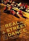 REAL STREET DANCE VOL.1 [レンタル落ち] [DVD]