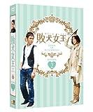 [DVD]敗犬女王 DVD-BOX2