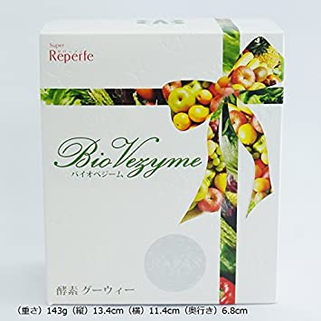 Amazon.com: reaprefe Serie Super Bio vezyme 30 sachets ...
