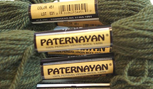 Paternayan Needlepoint 3 Ply Wool Yarn Color 451 Khaki Brown  This Listing Is For 2 Mini 8 Yd Skeins