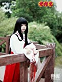 Ziyanshop-Inuyasha-Kikyo-stilvolle-lange-schwarze-gerade-Cosplay-Percke-w-cap-100cm