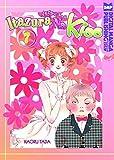 Itazura na Kiss Vol. 7 by Kaoru Tada (2012-03-06)