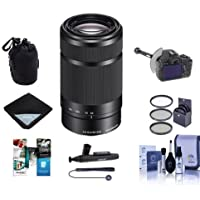 Sony 55-210mm f/4.5-6.3 OSS E-Mount NEX Camera Lens, Black - Bundle With 49mm Filter Kit, DSLR Follow Focus & Rack Focus, Soft Lens Case, Lens Wrap, Cleaning Kit Software Package, And More