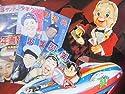 F6242珍品ポスター岡山県美作三湯 おもちゃの街 湯郷温泉