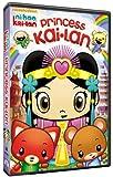 Ni Hao Kai-Lan: Princess Kai-Lan