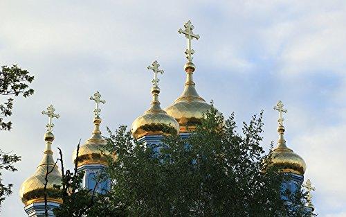 Home Comforts LAMINATED POSTER Daugavpils Cross Latvia Gold