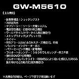 Casio Men's GW-M5610-1BJF G-Shock Solar Digital