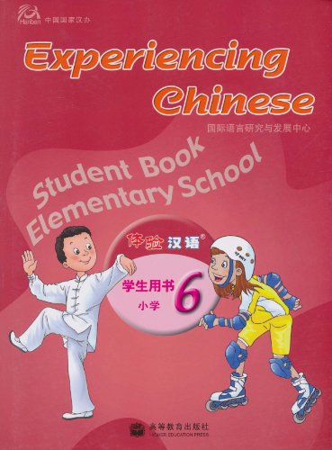 Experiencing Chinese for Elementary Textbook 6 (Chinese Edition)