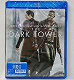 The Dark Tower (Region A Blu-Ray) (Hong Kong Version / Chinese subtitled) 黑魔塔