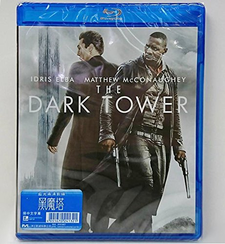 The Dark Tower  Region A Blu Ray   Hong Kong Version   Chinese Subtitled