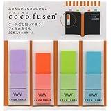 coco fusen(ココフセン)【オレンジ】 CF-1002
