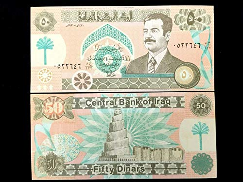 1991 No Mint Mark IRAQ 50 Dinars Year 1991 Operation Desert Storm Era World Paper Money UNC Bill 50 Dinars Seller Superb Gem Uncirculated