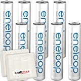 Kraftmax 8 Pack Panasonic eneloop AAA/Micro Batteries – LATEST GENERATION HIGH PERFORMANCE Rechargeable Batteries in Kraftmax Battery Boxes V5, Pack of 8