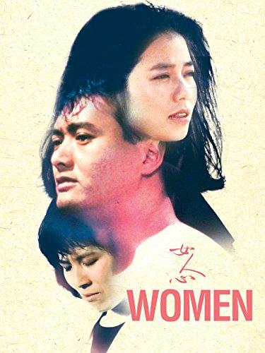 VHS : Women