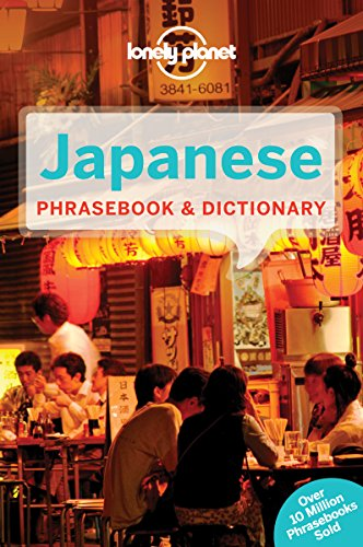 Lonely Planet Japanese Phrasebook & Dictionary ()