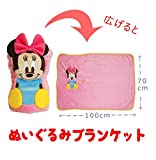 Disney Minnie Integrated Stuffed Toy Blanket Portable for Indoor Outdoor