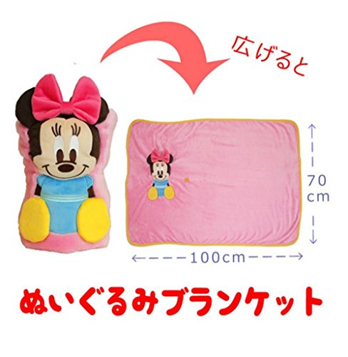 Costume White Cammy (Disney Minnie Integrated Stuffed Toy Blanket Portable for Indoor)
