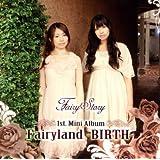 Fairyland-BIRTH 〈通常盤〉