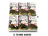 Choripdong Korean Seaweed Snack (Kim Nori), Roasted W/grape Seed Oil & Sea Salted, 0.17-ounce Bags (Pack of 12) Review