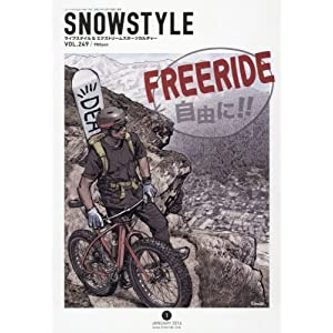 snowstyle 表紙画像