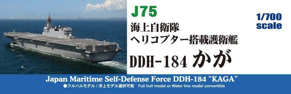 "Pit-Road Skywave J-75 JMSDF DDH-184 /""Kaga/"" 1//700 scale kit"