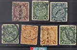 China Stamps - 1898 - 1910, China Coil Dragon Imperial Post 7 Stamps Collection, Used