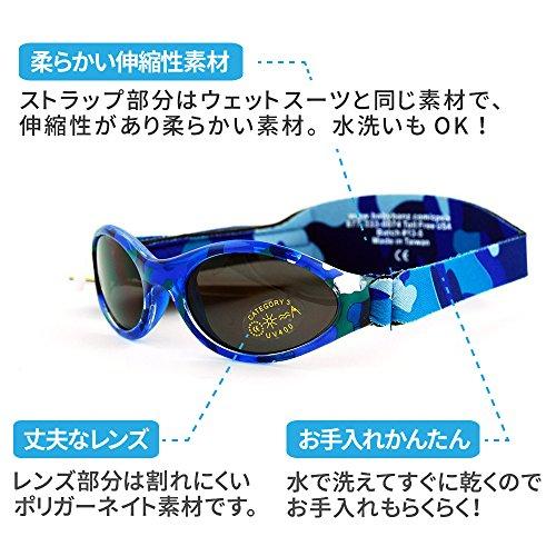 nbsp;lunettes pour soleil enfants de Rose nbsp;– BabyBanz ovales qO5CUww